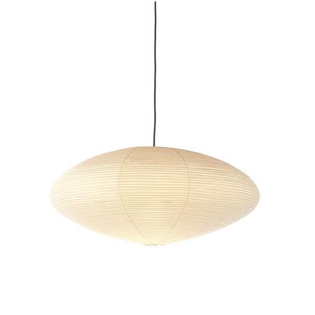 Leuchte Akari 15A Vitra