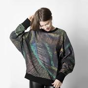 Pfauen-Sweater von 'Berenik'