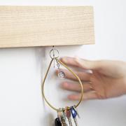 Schlüsselboard 'Wodee'
