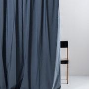 Fertig-Vorhänge aus Baumwolle