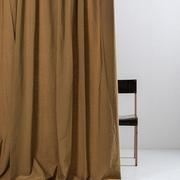 Vorhänge aus ägyptischer Baumwolle