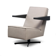 Sessel 'Press Room Chair'