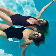 Stilvoller Badeanzug von 'Volans'