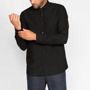 Slim Fit Hemd von 'Freitag'