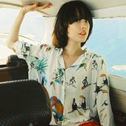 Superleichte Print-Bluse von 'G.Kero'