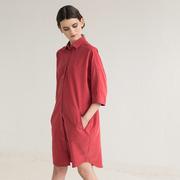 Lieblings-Shirtdress in schönem Rot