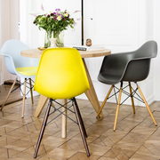 Eames 'Plastic Armchair'
