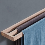 Handuchstange 'Towel Rack' fürs Bad