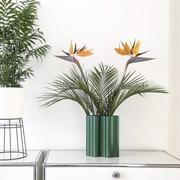 Vase 'Nuage'