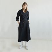Mantel 'Gala' von Elementy Wear