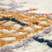 Eklektischer Teppich 'Trishna' für Kids