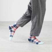Buntes Sockenset von 'Stereo Socks'