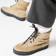 Winterschuh 'Villars' von Ammann Shoes in Cappucino
