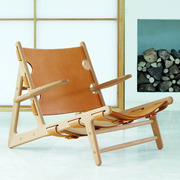 'Hunting Chair'