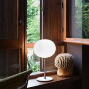 Tischlampe 'Glo-Ball'