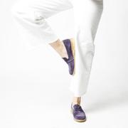 Wildleder-Loafers von 'Angulus'