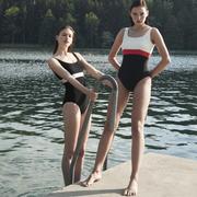 Badeanzug mit Colorblock von 'Volans'