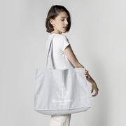 Coole Badi-Tasche aus recycleter Baumwolle