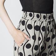 Elegant-bequeme Seidenhose von 'Komana'