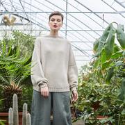 Nachhaltiger Strick-Sweater 'Laumes'