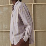Lieblings-Hemdbluse mit Streifen von 'Closed'