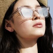 Coole Sonnenbrille 'Jessie Nude'