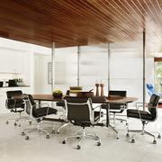 'Eames Segmented Table'