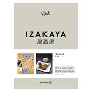 Japanisch-europäische Rezepte 'Izakaya'