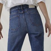 Die perfekte Jeans 'Baker High'