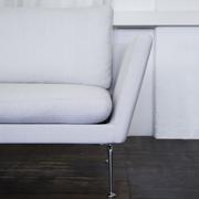 Einzelstück: Sofa 'Suita' in Perle