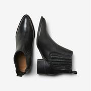 Die perfekten Chelsea Boots