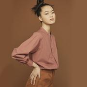 Wunderschöne Baumwoll-Bluse von 'Soeur'