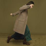 Cooler Karo-Mantel von 'Soeur'