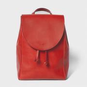 Kleiner Leder-Rucksack von 'Park'