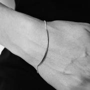 Schlichtschönes Bracelet von 'Yoshiki'