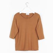 Nachhaltiges Lieblings-Shirt in Camel