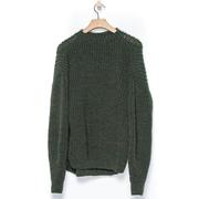 Handgestrickter Lieblingssweater