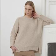 Puristischer Schurwoll-Pullover in Beige