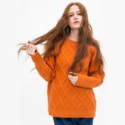 Nachhaltiger Woll-Sweater von 'Sanikai'