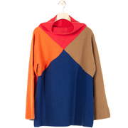 Statement-Strickpullover von 'PS Paul Smith'