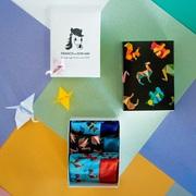 3er-Sockenbox 'Origami' für Sie
