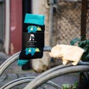 Geschenktipp: Sockenbox 'Origami' für Ihn