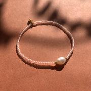 Zartschönes Geschenk: Armband 'petite perle'