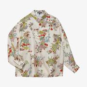 Wunderschöne 'Soeur'-Bluse mit Blumenprint