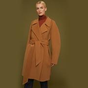 Wunderschöner Mantel von 'Soeur'