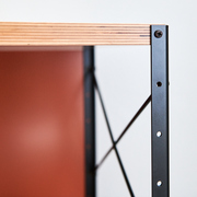 Highboard 'Eames Storage Unit'