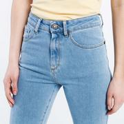 Everyday-Liebling: Helle Jeans von 'Soeur'