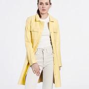 Statement: Gelbe Lederjacke & -Kleid