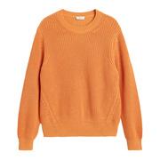 Ripp-Pullover aus Baumwolle von 'Closed'