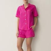 Kurzes Baumwoll-Pyjama von 'Zimmerli'